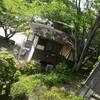 【口コミ】三重県伊勢市でコテージに泊まるなら五桂池ふるさと村のファミリーロッジがオススメ!