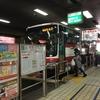 【最安】札幌から上砂川までバスで行く方法・アクセス