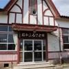 【昭和ふるさと村】栃木県でグランピングするならココ!夏のおススメキャンプ場の旅(益子町)