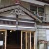GoTo伊豆大島の旅(4)