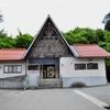 姫新線:丹治部駅 (たじべ)
