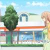セイコーマートが出てくるアニメ