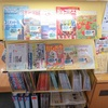 子どもの新聞と雑誌 大人でも納得の面白さ!