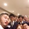 日本自動車車体整備協同組合連合会青年部 全国大会@茨城