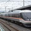 通達246 「 遠征最終回!松本駅の列車を狙う 2017夏遠征その11 」