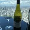 絶景レストラン@マリオットホテル大阪でお一人様ランチ(大阪・あべの)