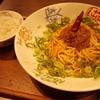 みなとみらい『香家』日式・汁なし担々麺(ラーメン5軒目)
