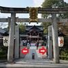 晴明神社の四神門。