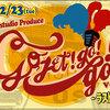 Air studio Produce「GO,JET!GO!GO!vol.9-ラストメモリーは突然に-」