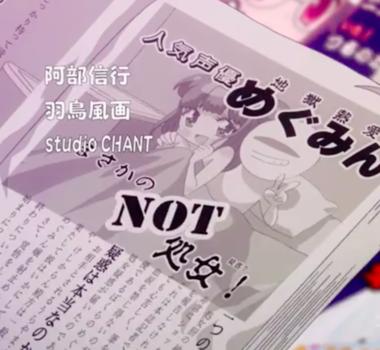 『佐倉綾音』あやねるにやって欲しくないキャラ第1位は『Not処女な大人気女性声優のめぐみん役』