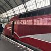 海外旅行 オランダ中心の鉄道旅なら「NS International  」で!
