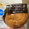 ファミリーマート  ファミマベーカリー  グラタンコロッケバーガー 食べてみました