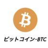 ビットコインの情報を「まとめて読みたい方用」-リアルタイムで自動更新