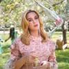【洋楽歌詞和訳】 Never Really Over / Katy Perry