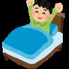 【健康】寒い冬の起床時にスッキリ起きる方法!