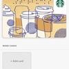 アメリカのスターバックスアプリ | ドリンクが無料?!