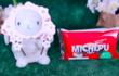 【ミチプー ミッチリプリン】ローソン 3月31日(火)新発売、LAWSON コンビニスイーツ 食べてみた!【感想】