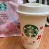 【STARBUCKS/スターバックス】スターバックス® スプリング ブレンド リユーザブル カップ♪さくらグッズで春気分!
