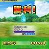 妖怪ウォッチぷにぷにゴルフイベント【桜花の鬼姫 朱夏】お助け企画初日結果 暇な時は続けていきます。