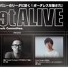 meetALIVE Vol2は今後の生き方の参考になる最高のイベントでした #meetalive