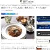 [コラム連載]『NIKKEI STYLE』(日経電子版)で記事「都内ミートソース人気3店 塊肉ごろっ チーズ山盛り」を書きました
