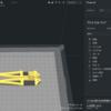 3Dプリンターでロボット作ってみる その3 3Dプリンタートラブルシューティング「部品歪み」編