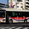 朝日自動車 2406