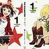 【アイマス】アニメ『アイドルマスター』Blu-ray