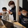 【授業風景】北見校で無料体験授業を実施しました!