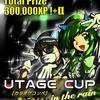 【XP】XPカラオケコンペ開催!!discord内の のど自慢たち集まるんよ!!【カラオケ】