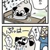 【犬漫画】水をがぶ飲みした後は・・・