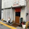 【今週のラーメン3098】 らーめん天神下 大喜 (東京・仲御徒町) 特製とりそば 〜さすが名作!安定感抜群の鶏塩麺