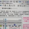 英検受験票,届く!etc.