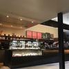 美しいデザインに選出されたスターバックス鎌倉御成町店
