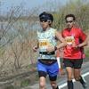 【Race Report】渡良瀬トライアルマラソン_2021.4.3 / [Race Report] Watarase Trial Marathon_2021/4/3