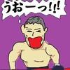 強いぞわれらが村田諒太!倒した倒したアッサン・エンダム正々堂々TKOだ…