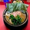 とらきち家!東白楽にある王道家グループの大人気店で食べる横浜家系ラーメン〜病みつきのしょっぱうまさ〜