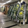 韓国では病院に葬儀場がある