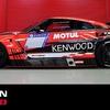● ニッサンとKONDO RACINGが2019年からニュル24時間とGT300参戦! 新プロジェクト開始