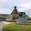 広島フラワーフェスティバル2021、大幅縮小の中、一日早い今日花の塔見に行ってみました。