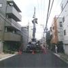 狭い敷地のビル解体