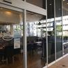 意外と知られていない? 穴場的完全禁煙喫茶店、グリーンベリーズ コーヒー GR Garage 西宮店