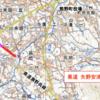 広島県熊野町 県道矢野安浦線(熊野バイパス)の一部区間の供用を開始