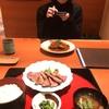 仙台にて事件はおきました。