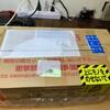 ヤフオクで3000円でゲットした、遊びのチャンデバ『KEC-301』 -その1-