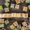 Twitter広告戦略に変化の兆し - ブランド広告戦略とパートナーシップ