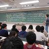説明会に行って「駿台予備校」「武田塾」「四谷学院」を比較する!
