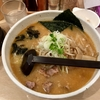 《ラーメン同好会》麺処白樺山荘で札幌味噌ラーメンを食べた!
