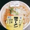 『とみ田監修 豚ラーメン』を食べてみた!