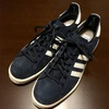 i bought adidas CAMPUS